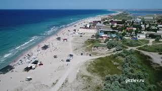 Республика Крым, с. Штормовое, Черное море Сакский район, июль 2019 купить дома участки вид с высоты