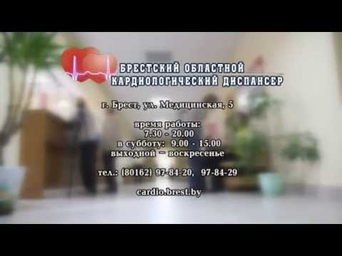 2014-07-14 г. Брест Телекомпания  Буг-ТВ. Реклама.