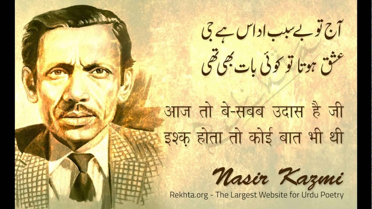 Javed Akhtar Hd Hindi Quotes Wallpaper 2 Lines Shayari Urdu Shayari Hindi Poetry Amp Sher O