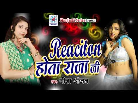 Free Mp3 Bhojpuri Song-2017 -सेजिया पर सैया -Geeta Anjan