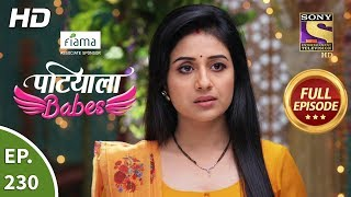 Patiala Babes - Ep 230 - Full Episode - 14th October, 2019