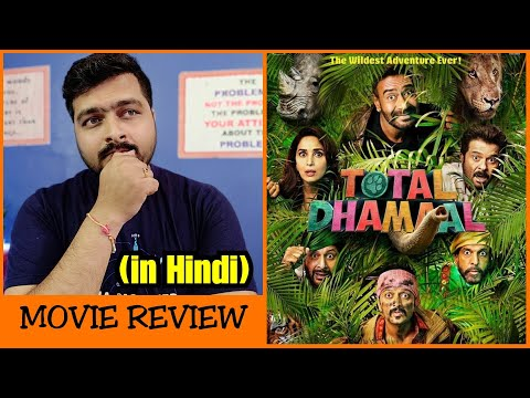 Total Dhamaal - Movie Review