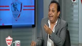 الزمالك اليوم | لقاء الغندور مع النقاد الرياضيين عبد الشافي صادق ومنتصر الرفاعي