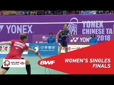 F | WS | TAI Tzu Ying (TPE) [1] vs Line Højmark KJAERSFELDT (DEN) [3] | BWF 2018