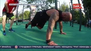 """""""Промышленность и Спорт"""" - тренажер-эспандер """"Паук"""""""