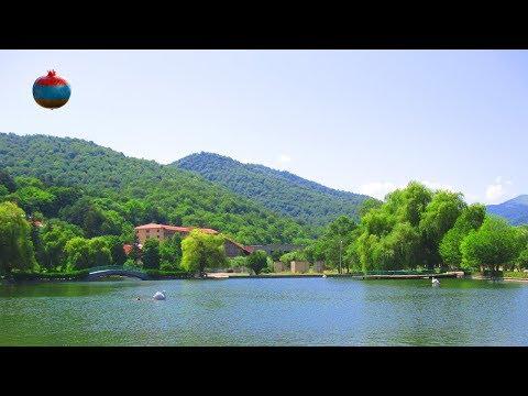 Армянские города: Дилижан