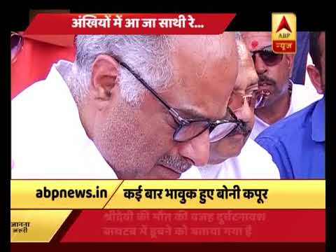 Boney Kapoor CRIES uncontrollably as he immerses Sridevi's ashes in Haridwar
