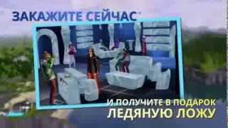 Трейлер The Sims 3 Времена года русская версия)