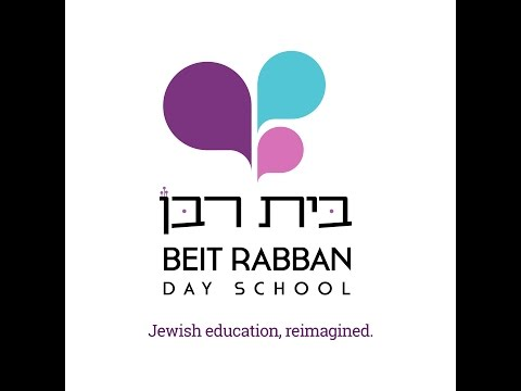 Beit Rabban Day School Hebrew Choir Performance 11 17 15