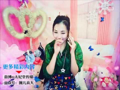 太妃堂疯直播蓝澜1018 new