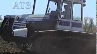 Алтайский тракторный завод  Т 404 и не только на выставке техники в Алма ата 2001год