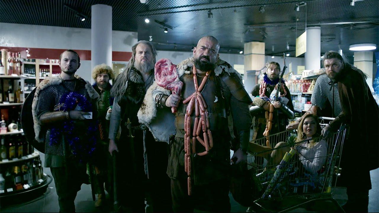 С наступающими вас… викингами!