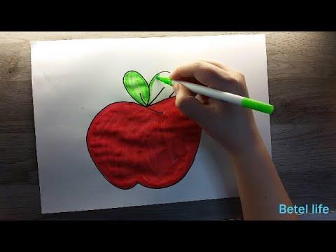 disegni-da-colorare-per-bambini🎨immagini-semplici-e-divertenti💖la-mela💚😊