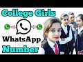 How to find girls whatsapp numbers | AArzOO Technical | in hindi | 2019