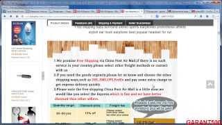 Aliexpress гарантия возврата денег если посылка не была доставлена в срок(, 2014-01-07T07:00:00.000Z)