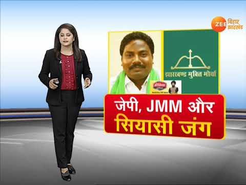 Khabar Jharkhand: important news of Jharkhand, 21 April