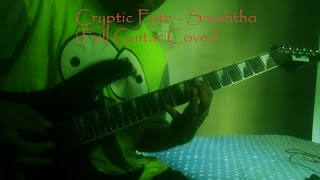 sreshtho full guitar cover cryptic fate