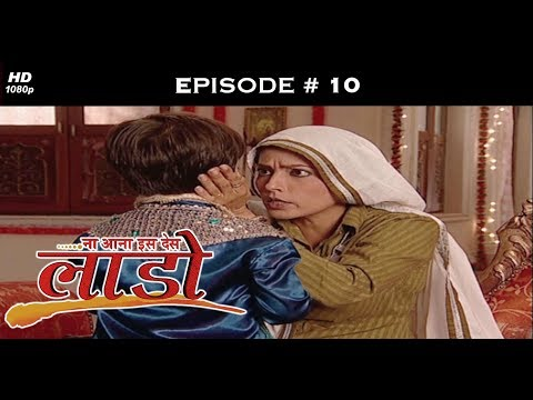Na Aana Iss Des Laado - 24th March 2009 - ना आना इस देस लाडो - Full Episode