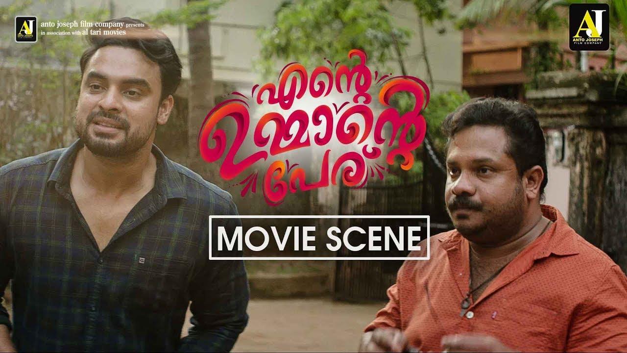 Ente Ummante Peru Malayalam Movie Download Leaked By TamilRockers, Movierulz, TamilGun, TamilYogi, Filmyzilla
