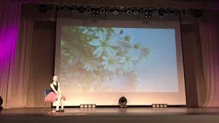 «Бусы» Юлия Афанасьева (концерт к 8 марта 2018 г.) «Карамельки»