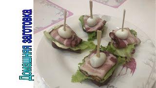 Канапе с беконом и перепелиным яйцом с сливочным сыром(Быстро,просто,вкусно) эпизод №281