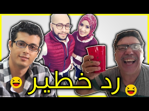 ريتشارد عزوز يقصف رغيب أمين أبوجاد و سارة
