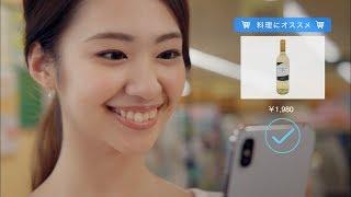 毎日の買い物に、新しい体験を。 NTTデータは、決済プラットフォーム「C...