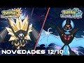 ¡EMBESTIDA SOLAR Y DEFLAGRACIÓN LUNAR! ~ Pokémon UltraSol UltraLuna - Novedades 12/10