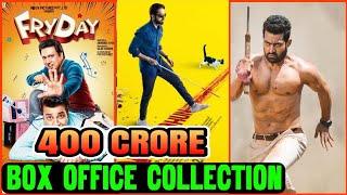 Fryday box office collection | Aravindha sametha Box office collection | Sui Dhaaga Total collection