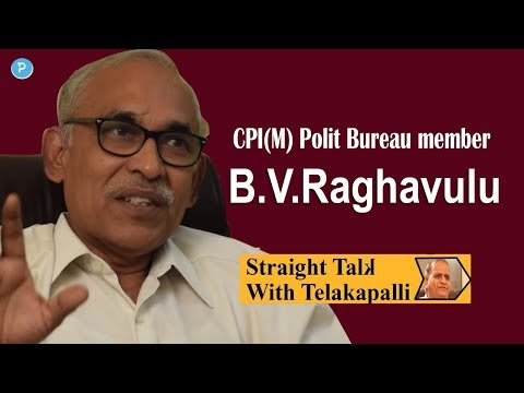 CPI(M) Polit Bureau member B.V.Raghavulu Exclusive Interview | Straight Talk with Telakapalli