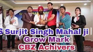 Gambar cover Grow Mark का शेर सुरजीत सिंह माहल CBZ Achivers
