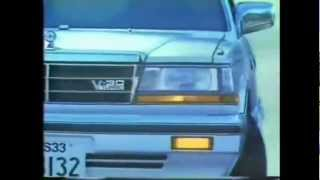 1987 Nissan Gloria Ad (HD)