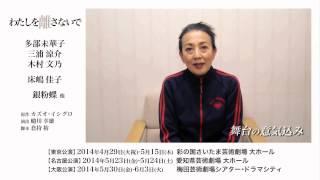 【チケット情報】 http://w.pia.jp/a/00027353/