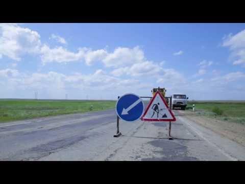 п светлый оренбургской области знакомства