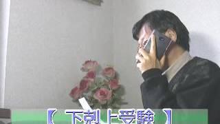 「下剋上受験」阿部サダヲ&深田恭子「中卒」夫婦! 「テレビ番組を斬る...