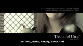 """SNSD - """"Beautiful Girls"""" [SONE remix] (english version) [acapella]"""