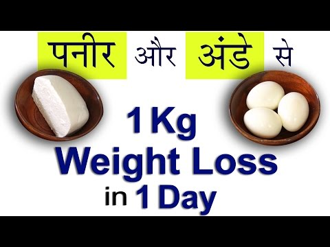 Diet or weight loss surgery