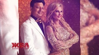 История любви певицы Камалии и миллионера Мохаммада Захура