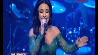 One Lebanon - Magguy - Hisham - Tallou Hababna - 18/06/2014