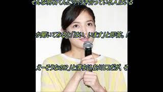 川口春奈、大絶叫!大好きだった男の子の彼女とは? 明石良平 検索動画 2