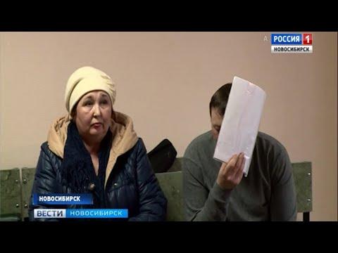 В Новосибирске судят мужчину, прописавшего несколько сотен человек в комнате общежития