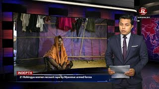 Rohingya Daily News 12 December 2017