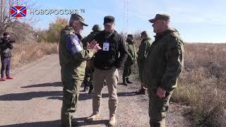 """Лента новостей на """"Новороссия ТВ"""" в 16:00 - 16 октября 2019 года"""