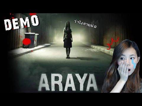 [DEMO] เกมผีคนไทย!!! โรงพยาบาลสุดเฮี้ยน | ARAYA [zbing z.]