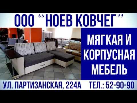 Мебель Ноев Ковчег 2015 | BARSUKOFF PRODUCTION