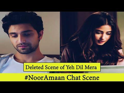 #NoorAmaan Chat Scene | #YehDillMera