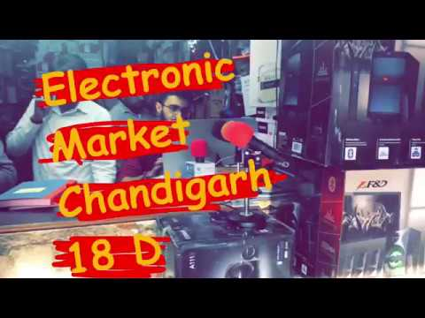 Electronic Market Chandigarh Sector 18D #DKV 12