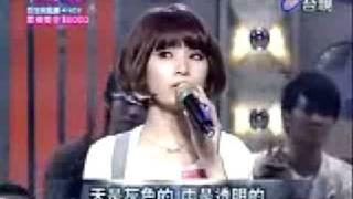 百万大歌星 Hebe部分(singing only)