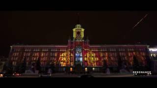 Новогоднее световое шоу в Екатеринбурге 2016-2017 / 3D mapping