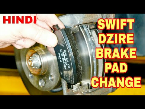 car Ke brake pad ko kaise change karte hain | car brake pad change in Hindi | how to change  vehicle